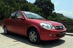 Abay Car