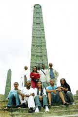 Obelisks at Axum