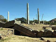 ancient Aksum