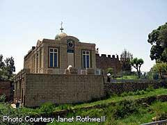 Maryam Tsion Cathedral