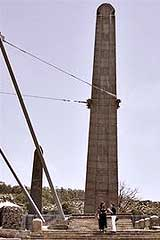 Axum Obelisk Erected